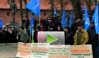 From Russia Today: Ukraine – The Banks are Suffering!