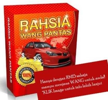 RM15 je!!