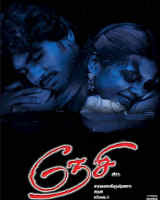 Nesi (2009) - Tamil Movie