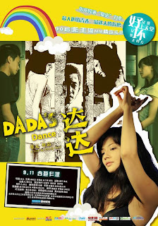 Watch Free Chinese Dada's Dance Movie > Online Download Film, Video, Trailers
