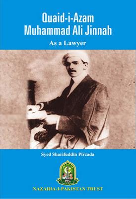 http://1.bp.blogspot.com/_TM1IIgCUGAE/TRNchtGuD9I/AAAAAAAAAv0/cShAcdzkKWA/s1600/Quaid-i-Azam-Muhammad-Ali-Jinnah-as-a-lawyer.jpg