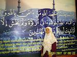 Ramadhan 2007