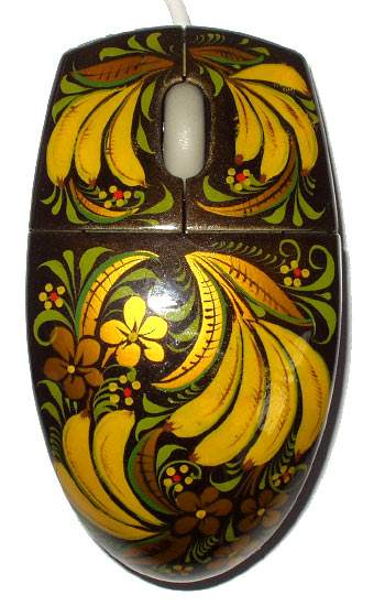 Artwork in Computer Mouse