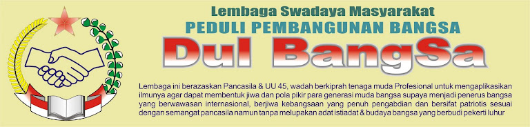 Dul BangSa