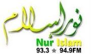 Rangkaian Nur Islam