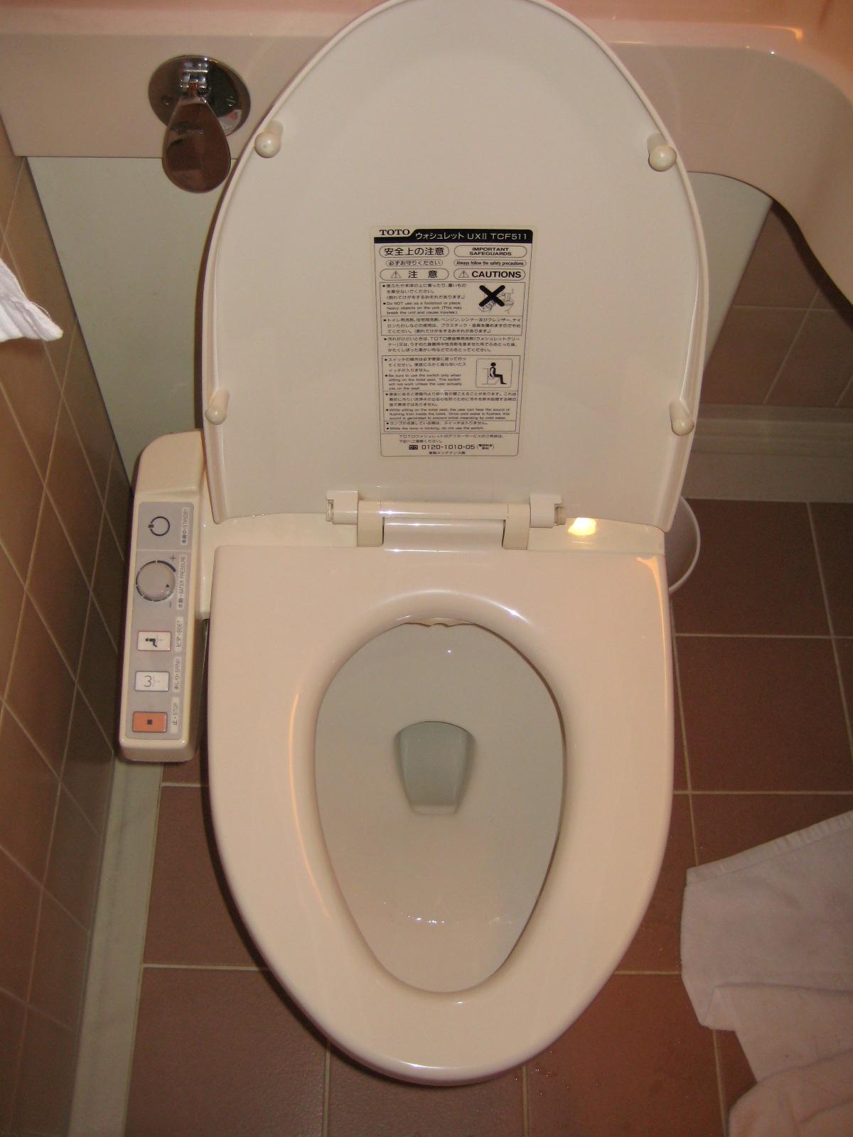 Yum De La Yum Yum Cool Toilets Part 1