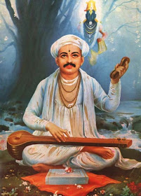 Sant Tukaram Maharaj