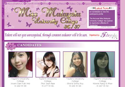 screen cap from MMUC official website
