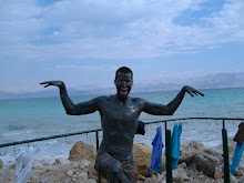 Dead Sea Mud Bath, Israel