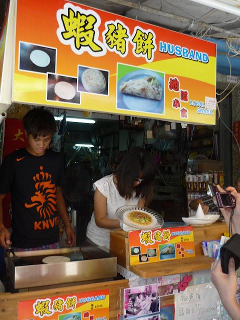Tai O Village, Lantau Island, Prawn Paste Biscuit