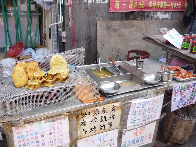 Tai O Village, Lantau Island, Assorted Street Food