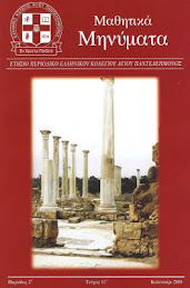 2008 Magazine