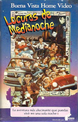 Locuras de medianoche, Midnight madnes, Michael J. Fox, David Naughton