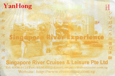 Singapore River Cruise