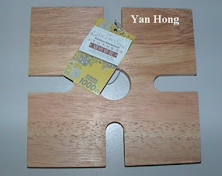 South Korean Wooden Coaster