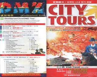 南韩旅游册子