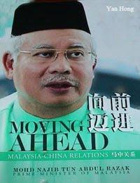 Malaysia Bergerak Ke Depan