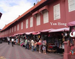 Stadhuys Belanda Melaka