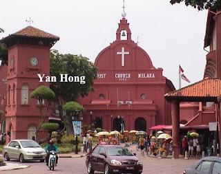 Gereja Christ Melaka