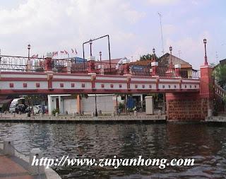 Malacca Jambatan Kampung Jawa