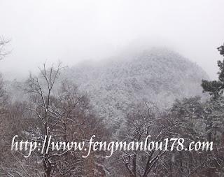 南韩雪岳山