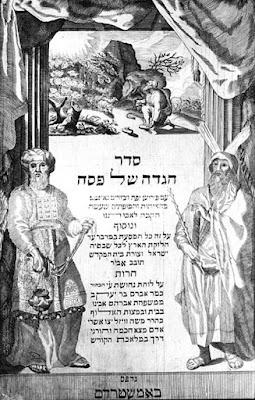 Passover Haggadah (Seder Haggadah shel Pesah)