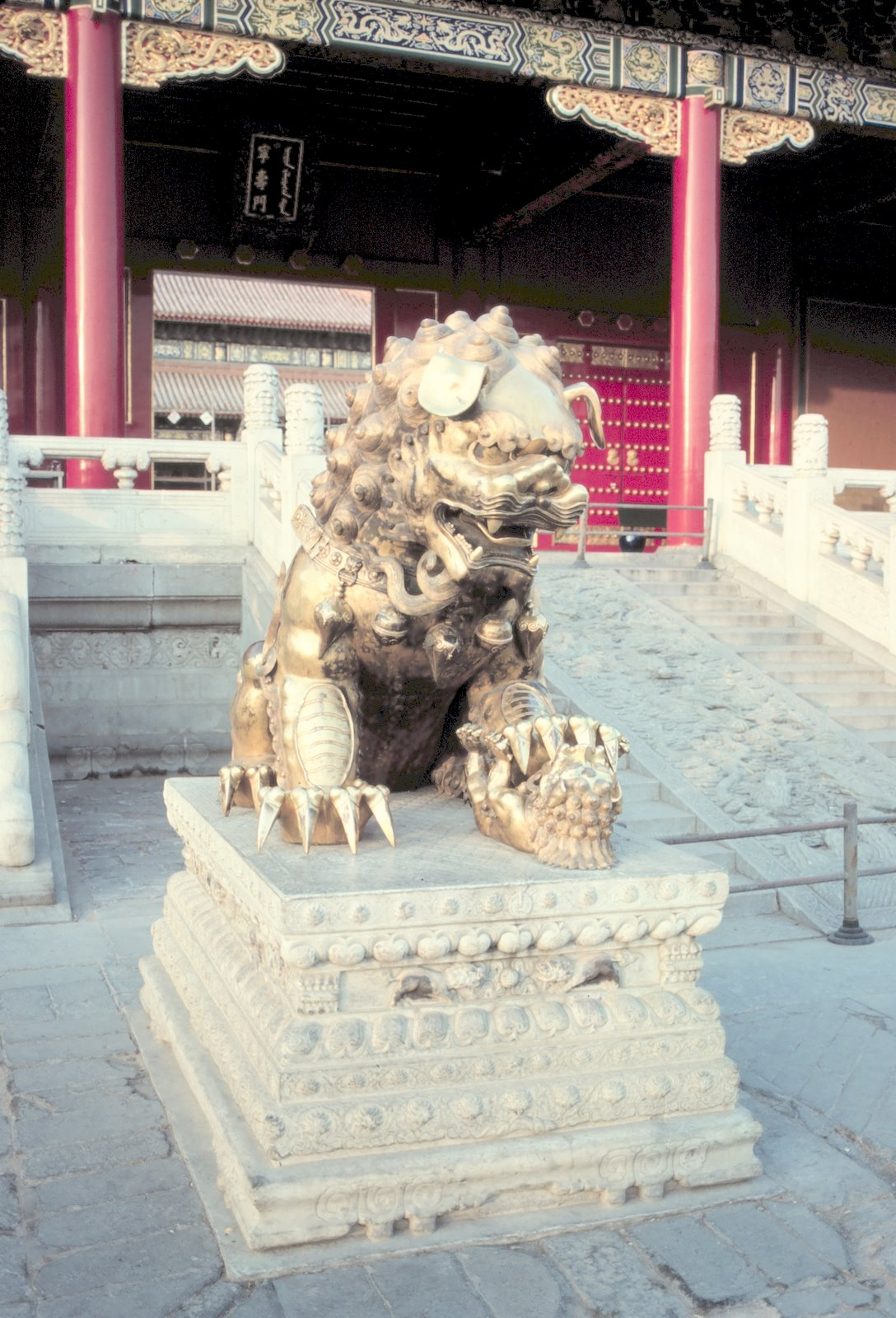 Forbidden City Imperial Guardian Lion Beijing, China