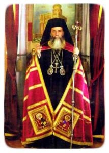 Ο Πατριάρχης Ιεροσολύμων Θεόφιλος Γ' -Jerusalem Patriarch Theophilos III