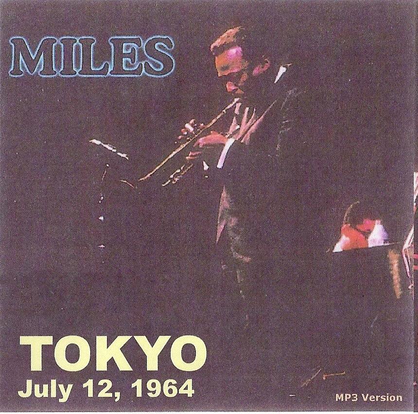 miles davis best albums