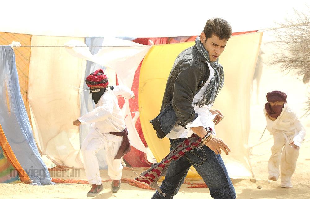 Mahesh Babu New Movies Kaleja Mahesh Babu Kaleja Movie