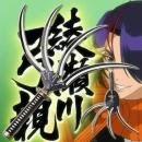 Ayasegawa-Yumichika-Shikai-Fuji-Kujaku-Zanpakuto-Bleach-Sword-poster