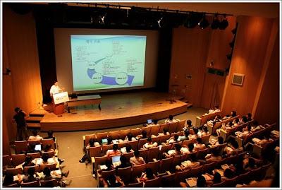 Forex Seminar Trading Image
