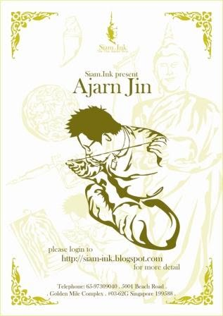 Ajarn Jin Poster