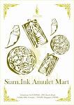 Siam.Ink Amulet Mart