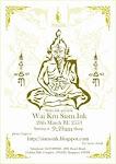Wai Kru Siam.Ink 2553