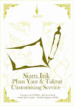 Siam.Ink Phan Yant Customising Service