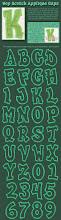 Hopscotch Applique Font