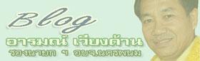 Link to Website