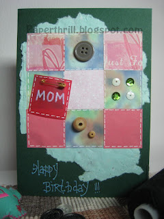 Patchwork blanket birthday card - Green