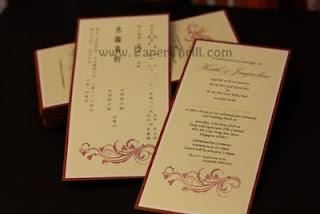 Chinese swirls wedding invitation