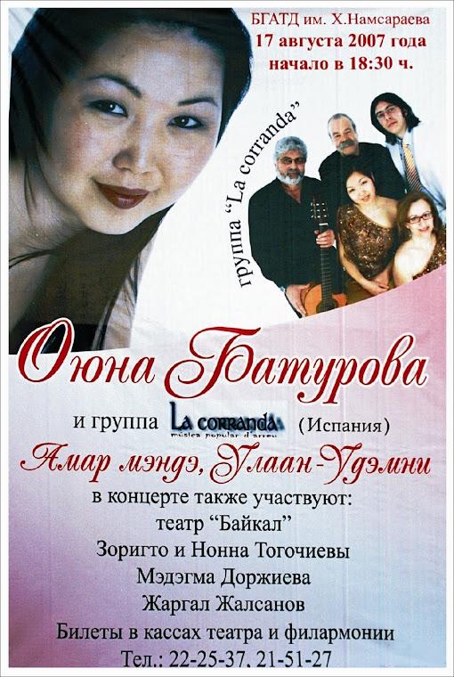 Póster anunciatiu a la República de Buriàtia (Sibèria)