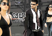 Billa Prabhas Telugu Movie