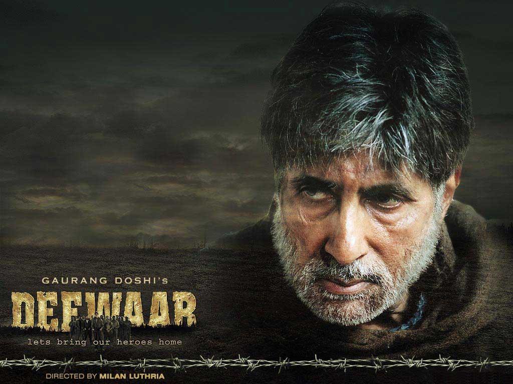http://1.bp.blogspot.com/_TiCO8op_NpI/TJSYLUahdtI/AAAAAAAAXO0/1BDF12GYXrU/s1600/Amitabh+Bachchan+Movie+Wallpapers.jpg+(10).jpg