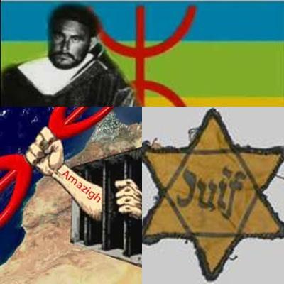 diaspora saharaui apartheid anti amazigh au maroc de l toile juive au z amazigh. Black Bedroom Furniture Sets. Home Design Ideas