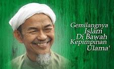 Kuliah Tok Guru Nik Aziz
