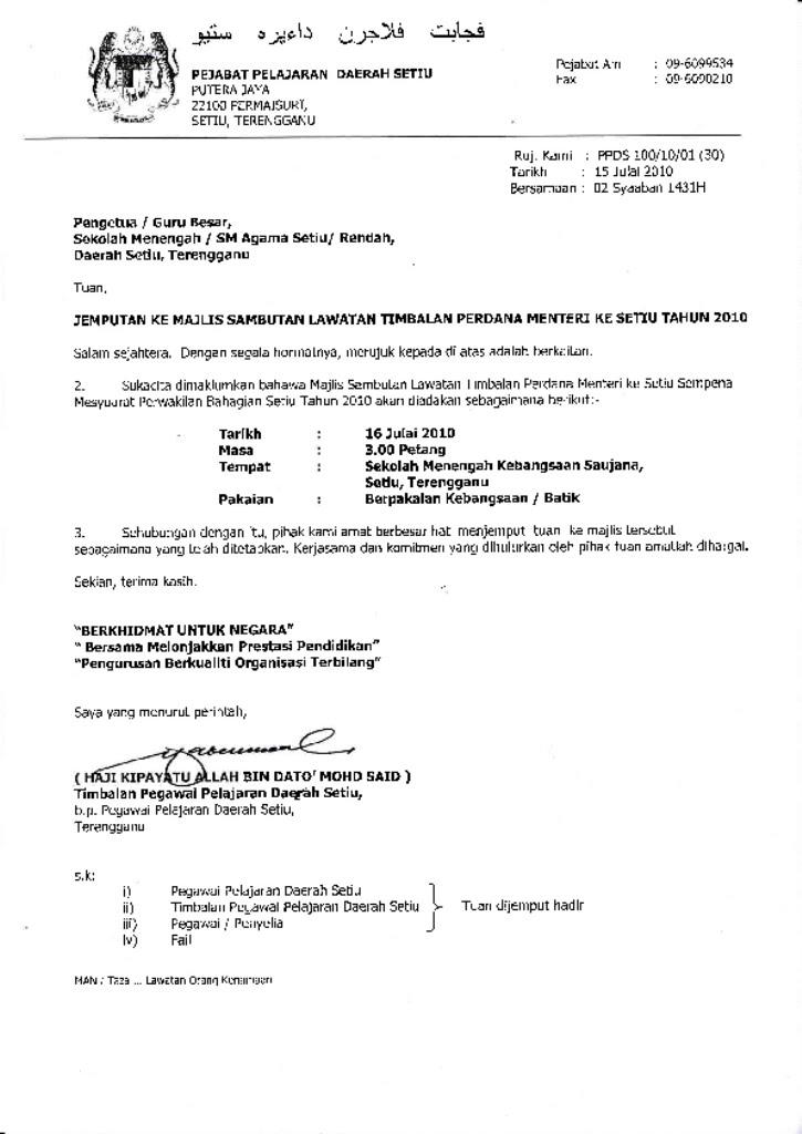 cerita empat orang ADUN Umno dalam Bahagian Setiu yang tidak hadir