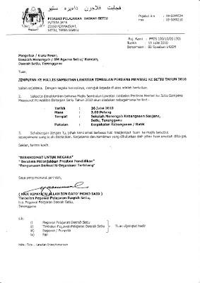Orang Adun Umno Dalam Bahagian Setiu Yang Tidak Hadir Lawatan