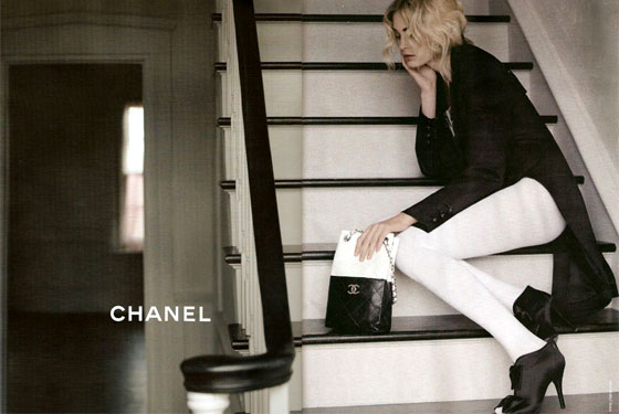 Fashion - Chanel