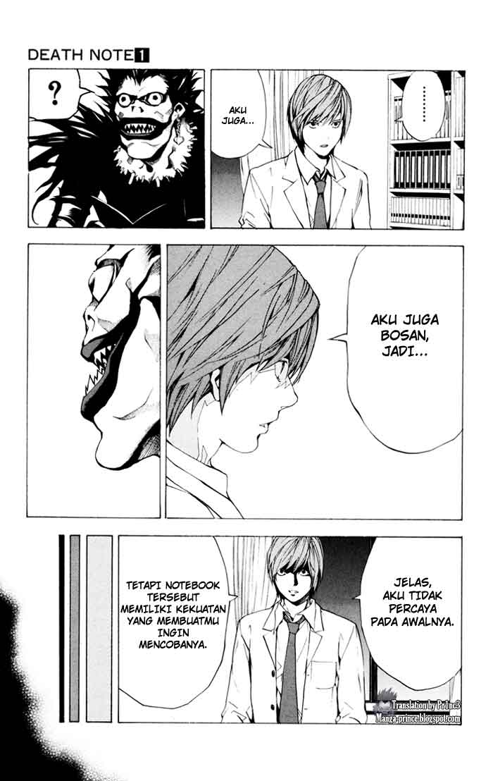Death Note page 7
