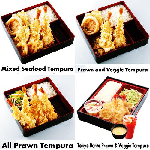 watta tempura meals at tokyo tokyo